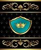 Vector clipart: Golden frame with heraldic elements