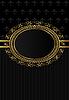 Vector clipart: luxury vintage frame for design packing