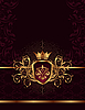 Vector clipart: golden ornate frame with crown