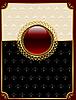 Vector clipart: golden vintage frame with floral medallion