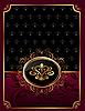 golden verzierten Rahmen mit Emblem