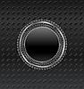 Vector clipart: heraldic circle shield on titanium background