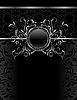 Vector clipart: luxury vintage aluminum frame template -