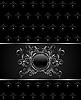 Vector clipart: luxury vintage titanium frame template