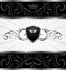 Векторный клипарт: темная декоративная рамка с геральдическим щитом