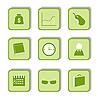 Векторный клипарт: Зеленая наклейка со значком 9