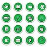 Векторный клипарт: Зеленая наклейка со значком 16