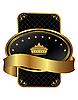 Vector clipart: decorative ornate gold frame