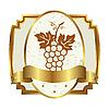 Векторный клипарт: декоративные метки рамки золота с виноградной лозой