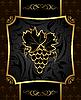 Векторный клипарт: золотой раме с виноградной лозой