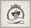 Vector clipart: retro label for packing wine