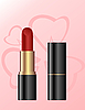 Vector clipart: Lipstick on pink