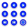 Vector clipart: Music blue buttons set