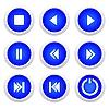 Векторный клипарт: Музыка синие кнопки набора