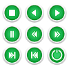 Vector clipart: green media buttons set