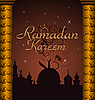 Vector clipart: ramazan celebration background