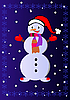 Snowman | Stock Vector Graphics