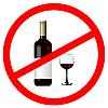 Войти остановить алкоголь