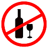 Vector clipart: Sign - stop alcohol