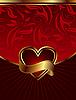 Векторный клипарт: фон для дизайна упаковки День Святого Валентина