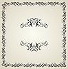 Vector clipart: vintage background card for design