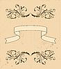 Vector clipart: retro vintage elements for design