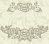 Векторный клипарт: старинный дизайн для поздравительной открытки