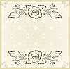 Vector clipart: vintage design for wedding card