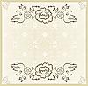 Векторный клипарт: старинный дизайн для свадьбы карты