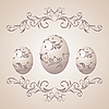Vector clipart: Easter floral background