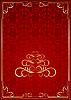 Vector clipart: red ornate frame