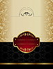 Vector clipart: gold wine label