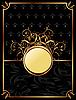 Vector clipart: gold invitation frame or for elegant design