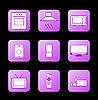 Vector clipart: Icon appliances