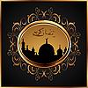 Vector clipart: ramazan mubarak card with floral frame