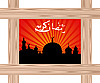 Vector clipart: ramazan celebration background with wooden frame