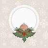 Vector clipart: Christmas card with branch and ball