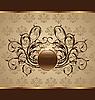 Vector clipart: gold floral, design element