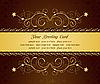 золотая цветочная открытка-приглашение