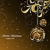 Векторный клипарт: элегантный новогодний фон