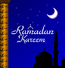 Vector clipart: Greeting card for holy month of Ramadan Kareem