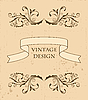 Vector clipart: the retro vintage element for design