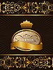 Luxury background with crown | Stock Vector Graphics