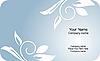 Vektor Cliparts: Template-Unternehmen Label mit Namen