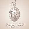 Easter grunge egg