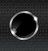 Vector clipart: speech bubbles on titanium background