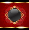 Vector clipart: golden frame for design packing