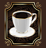 Vector clipart: Vintage label for coffee
