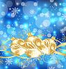 Векторный клипарт: Рождественский праздник фон с золотыми шарами