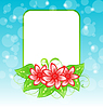 Vector clipart: Romantic card with flowers and place for text